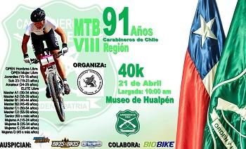 MTB 91 Años Carabineros de Chile VIII Región