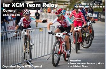 1er XCM Team Relay
