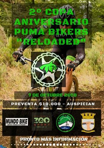 2° Copa Aniversario Puma Bikers