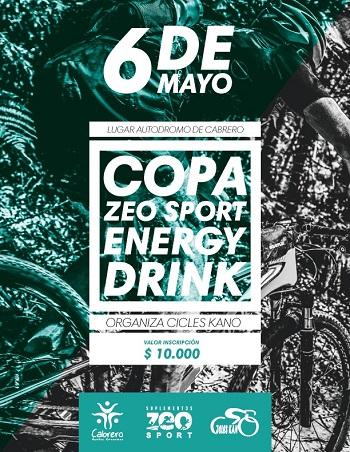 Copa Zeo Sport Energy Drink